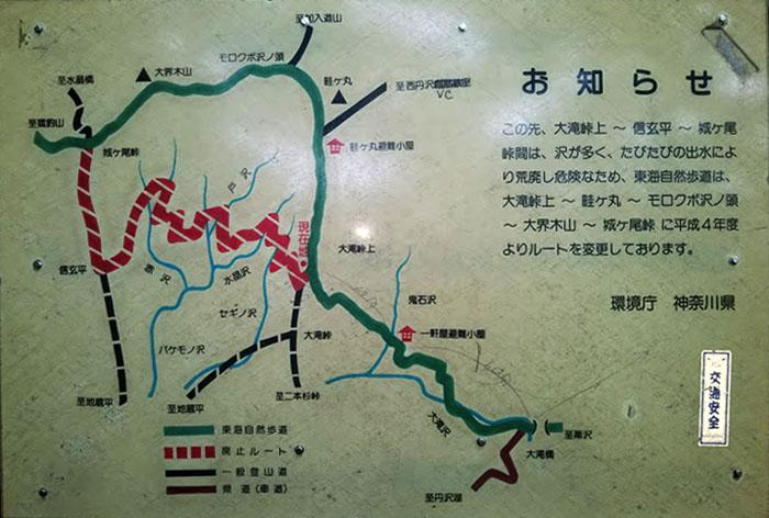 Ohtakitogekami_map